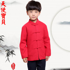 Chinese traditional outfit for children Tian