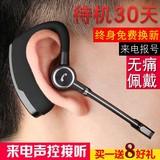wireless driving Bluetooth headset hanging ear earphones in-ear Huawei Apple 7oppo universal sports car 4.1