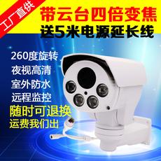Камера корпусная