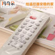 日本进口实用透明遥控器保护套5枚 电视遥控器防尘套空调遥控器套