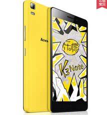 Мобильный телефон Lenovo K50-t5 4G K3