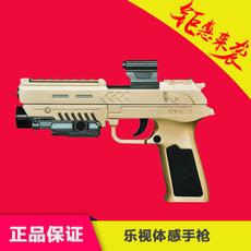 Пистолет-джойстик
