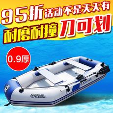 Лодка надувная Speed LAN 8808