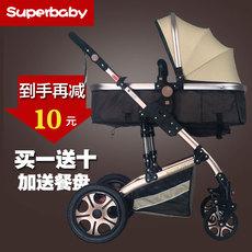 Четырёхколёсная коляска Good Prince Superbaby