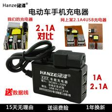 Зарядное устройство для электромобиля Translation 2A1A