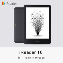 Palm reading iReader T6 second generation flat 6 inch e-book touch screen electric paper book reader