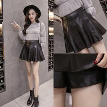 Pu black small leather skirt half skirt high waist thin package hip A-line skirt autumn and winter women's fishtail skirt bottom skirt