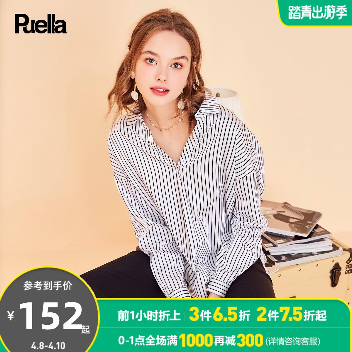 定制衬衫与普通衬衫区别_yyds衬衫_ro棉衬衫升级衬衫