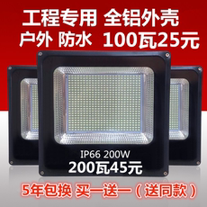 Светильник OTHER LED 100 200w