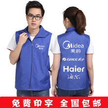 Customized maintenance and printing work clothes of Oxley air conditioner
