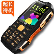 Мобильный телефон Создать звезду мобильного С1