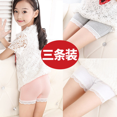 Panties Embroidered cat Safety pants