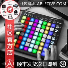 MIDI-клавиатура Novation LAUNCHPAD RGB MK2/MINI/PRO DJ