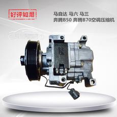 Компрессор кондиционера Mazda M6 2.3 2.0