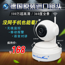 IP-камера Chao ing Wifi 1080P