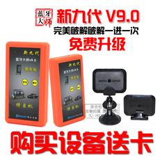 Пропускная смарт-карта Master Bluetooth