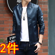 Spring and Autumn New Korean tailored leather jacket