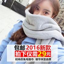 Long faux fur plush Rex Rabbit hair scarf girl Korea Korean wild grey shawl in the winter students scarf sets