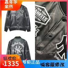 MLB China special counter 18 fall new product NY Yankee black pixel grid leather coat baseball 0140001500