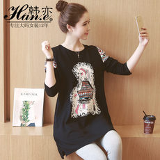 Clothing of large sizes Han.e h16qs10109