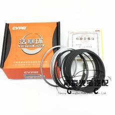 Поршневое кольцо Yizheng MG3MG7 MG3MG5MG6 350