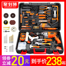 Buddha LanShi combination of household electric drill tool kit Hardware group sets of electrical maintenance home outfit multifunctional toolbox