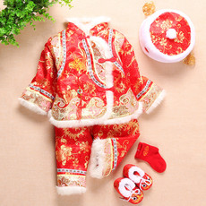 Chinese traditional outfit for children Wake