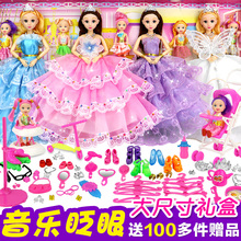 Little Ling Children's Day Toys 3-6 Years Old 5 Girls 7 Princesses 8 Years Old Girls 9 Over Home 10 Birthday Gifts 4 Creatives