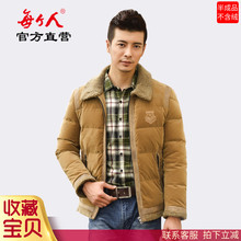 Everyone wishes Wei feather clothing semi-finished men's short 2017 special clearance nine finished coat skin 4118