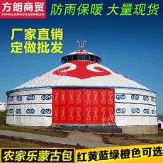 Профессиональная многоместная палатка Fang Lang mgbzp/01
