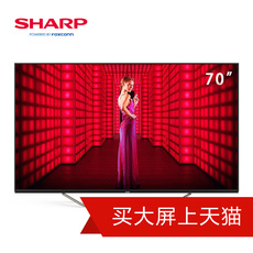 LED-телевизор Sharp LCD-70TX8008A 4K