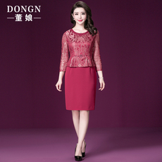 Clothing for ladies Dong Niang f/xs034