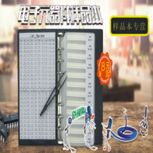 New products such as capacitors, resistors, SMD components, samples, empty electronic tags, parts boxes, storage packages, customized logo