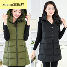 New large vest for middle-aged and old people in autumn and winter