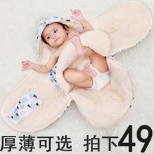 赤ちゃんが春と秋を保持し、冬の肥厚新生児の綿の新生児のパッケージの赤ちゃんの抗ショック寝袋