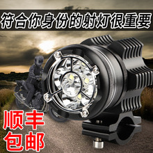 Motorcycle spotlights, bright lights, super bright, modified external LED lights, searchlights, strong lights, open flashing lights, auxiliary lights.
