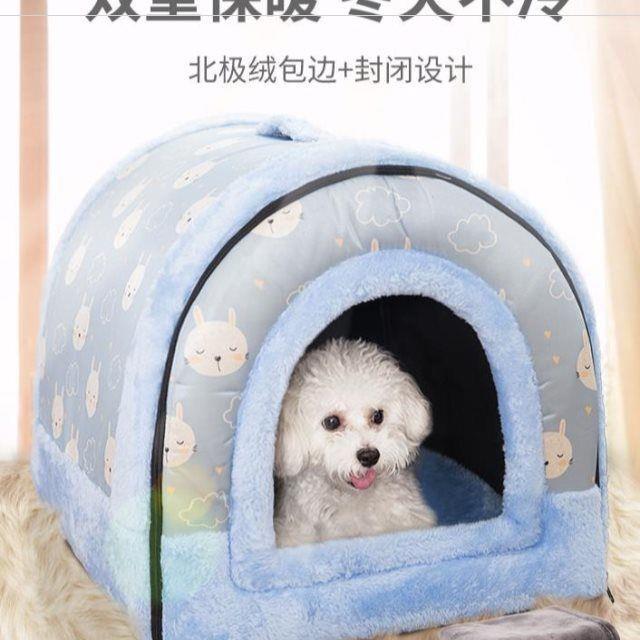 共1001 件寵物狗吉娃娃用品相關商品