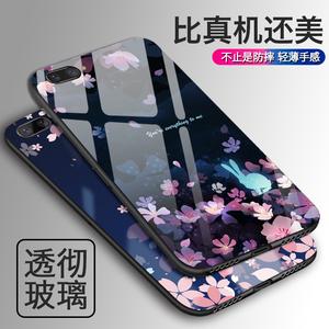 苹果7手机壳7 plus女款硅胶iphone8新款玻璃ip韩国潮牌ipone8p套手机壳