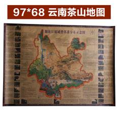 Коллекционная географическая карта