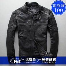 Leather Others xu/9107