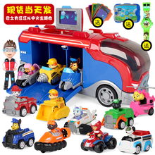 Wang Wang team Li Dagong toy suit boy version Wang Wang team full set of small force deformation dog return inertia patrol car