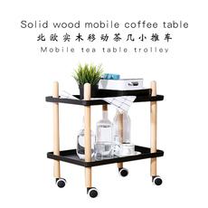 Сервировочный столик Tjmusn