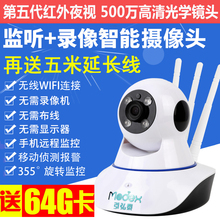 Wireless camera WiFi intelligent network mobile remote high-definition night vision home suite outdoor indoor monitor