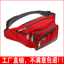 New summer chest bag trendy men's bag outdoor leisure messenger bag fashion trend men's single shoulder bag baggy handbag waist