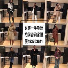 Guangzhou Baiyun Zhejiang Chuankou women's fur first-hand clothing fur