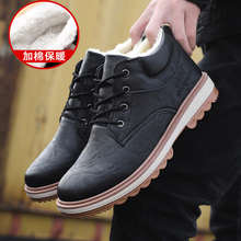 Plush warm and thick northeast high top casual men's shoes