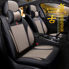 TOYOTA CHR Yi Ze refitted special seat cover encircling seat cushion C-HR cushion automobile interior accessories