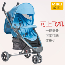 Three-wheel stroller Viki