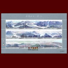 Почтовые марки Гонконга, Макао, Тайвани