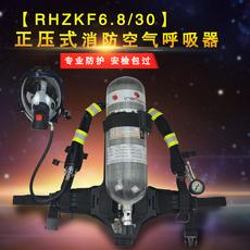Ребризер RHZKF6.8/30 6.8L